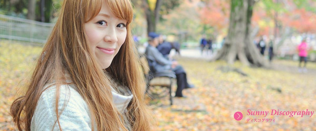 Singer Sunny ディスコグラフィ discography